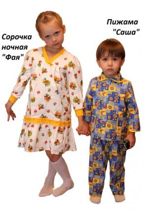 """Сорочка ночная """"Фая"""" для девочек"""