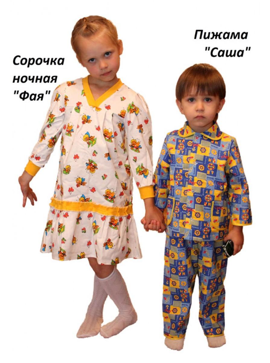Детская фланелевая ночная сорочка Фея