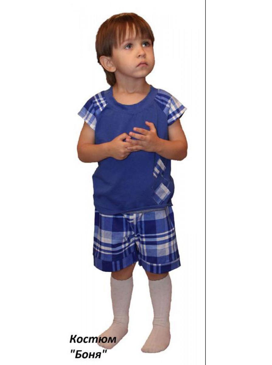 Детский трикотажный костюм для мальчиков Боня