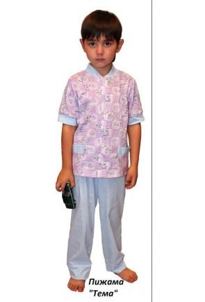 Трикотажная детская пижама Тема для мальчиков