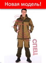 Новый костюм Горка «Нова-спец 1»