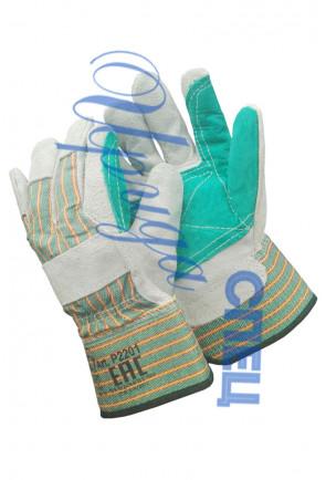 Перчатки  комбинированные «Докер»