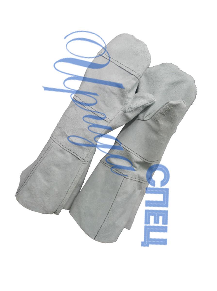 Перчатки (карги) спилковые двупалые